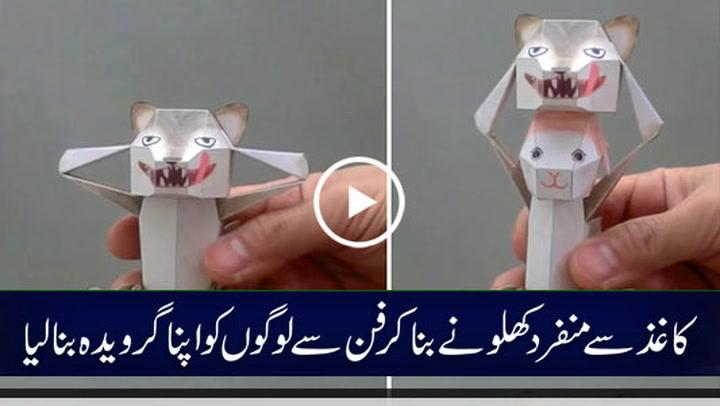Japanese paper crafter HarukiNakamura designs mechanical paper Karakuri-style animals