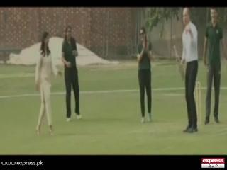 برطانوی شاہی جوڑے نے نیشنل کرکٹ اکیڈمی لاہور میں کرکٹ کھیلی