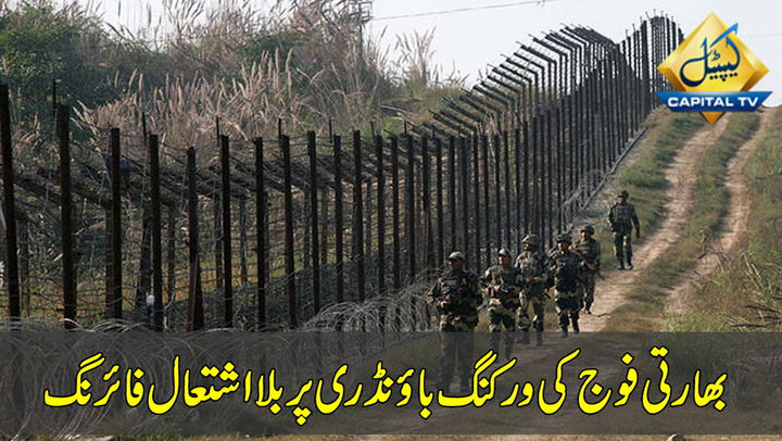 Unprovoked Indian firing along Working Boundary