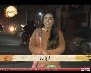 لاہور کی مشہور سوغات امرتسری ہریسہ۔۔۔ یہ مزیدار ہریسہ کتنی دیر میں اور کیسے بنتا ہے۔۔۔