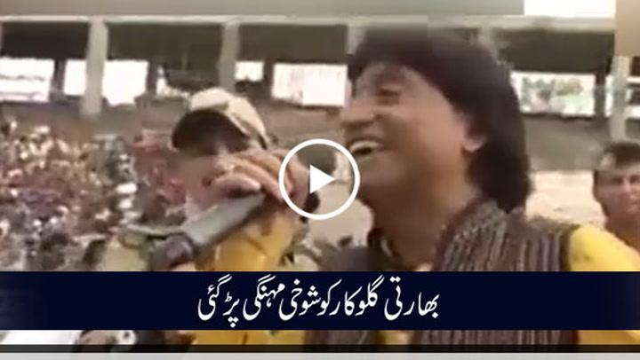 Indian Singer mocks Pakistan before CT Final but deplorable end dips him in shame