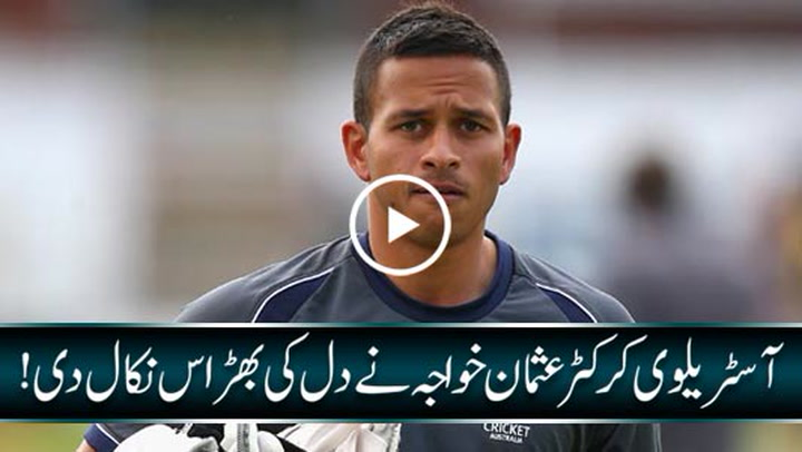 Usman Khawaja Australias First Muslim National Cricketer Has Spoken Out Abo