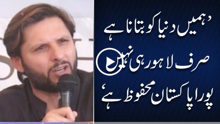 Time to bring international cricket to cities other than Lahore: Afridi