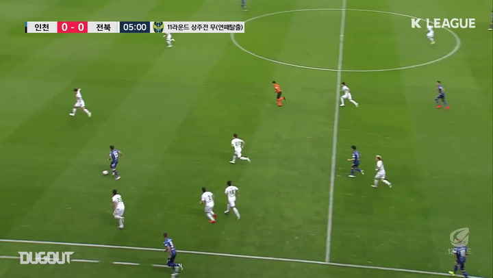Mugoša backheel leads to brilliant Incheon goal