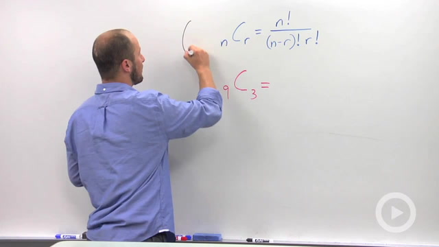 Binomial Theorem - Problem 1