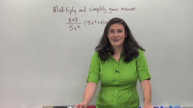 Multiplying and Dividing Rationals - Problem 2