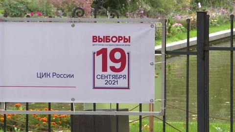 El partido de Putin encabeza las legislativas en Rusia sin oposición