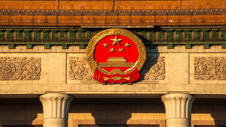 Impact of China's Crypto Crackdown
