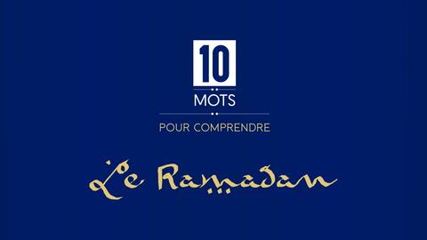 Calendrier Ramadan 2019 Montpellier.10 Mots Pour Comprendre Le Ramadan