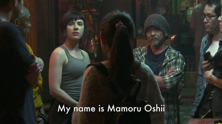Featurette ('Mamoru Oshii')