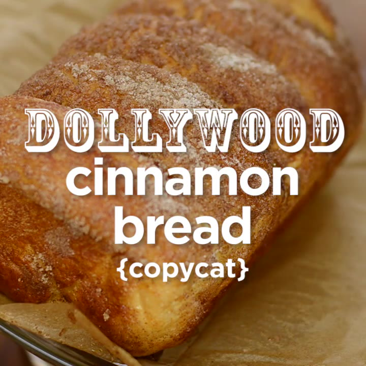 Dollywood Cinnamon Bread Copycat Chindeep