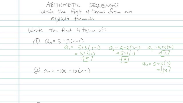Arithmetic Sequences - Problem 16