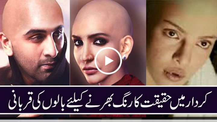 Indian actresses go bald and shave their heads