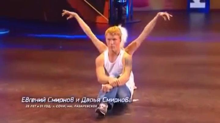 Indrukwekkende dansauditie