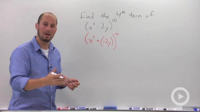 Binomial Theorem - Problem 3