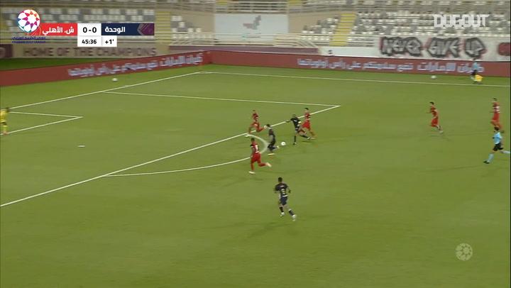 Highlights: Al-Wahda 1-1 Shabab Al-Ahli