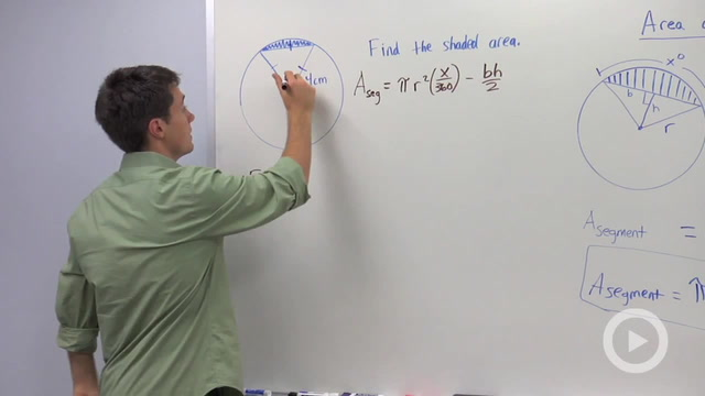 Area of a Segment - Problem 2