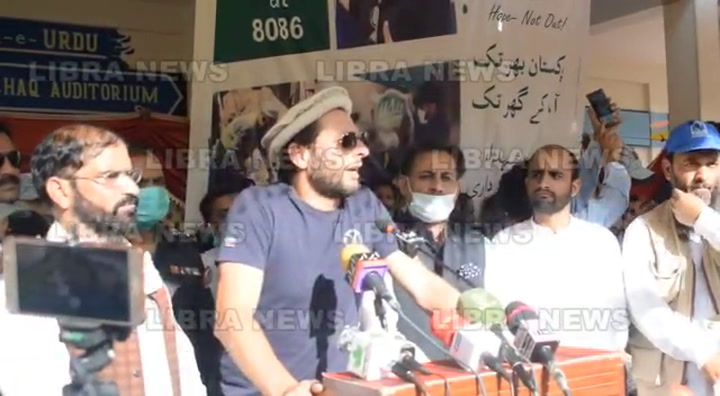 Shahid Afridi says that new team in next PSL should be from Kashmir and he will lead it as the captain