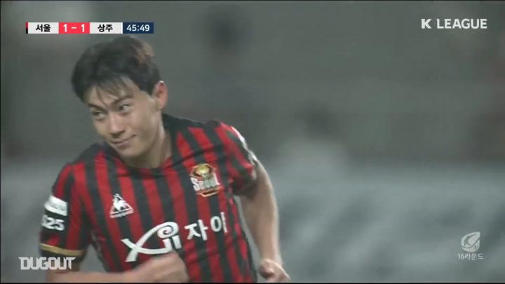 Han Seung-gyu's K League screamers in 2020