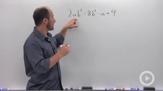 Review of the Methods of Factoring - Problem 2