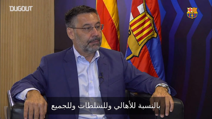 رسالة رئيس برشلونة للشعب اللبناني