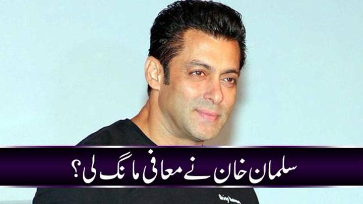 Salman apologies to ZubairKhan on national television?