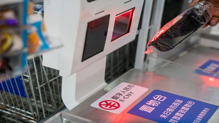 Card-Based Digital Yuan Wallet Manufacturer to Use Fingerprint ID Tech