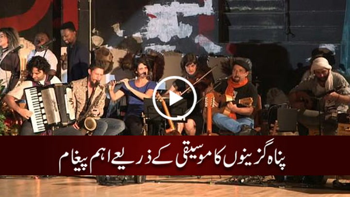 Refugee Orchestra's Message of Peace