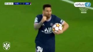 París se rinde a Messi: El argentino marca un doblete con el PSG  en Championsincluyendo un penal a lo Panenka