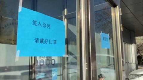 China pone dos ciudades en cuarentena para frenar la epidemia