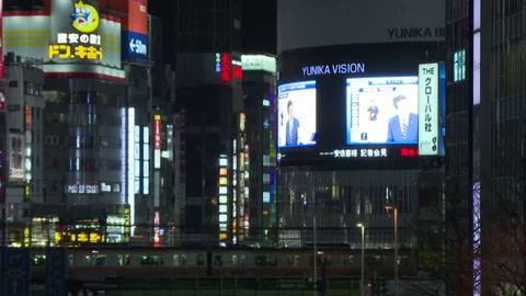 Japón declara estado de emergencia en siete regiones por coronavirus
