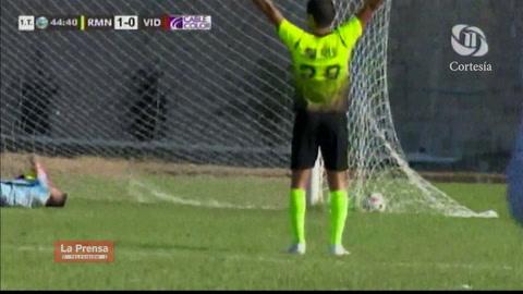 Real de Minas 3-0 Vida (Liga Nacional)