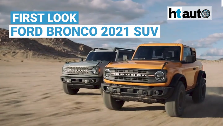 First Look Ford Bronco Suv 2021