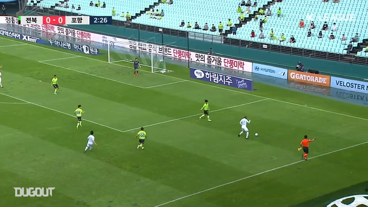 Jeonbuk 2-1 Pohang: Kim Bo-kyung nets winner after flowing team move