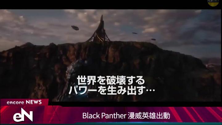 02.16.2018<p>每周新片介紹