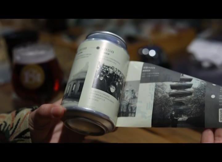 Wuhan cuenta la epidemia en una lata de cerveza