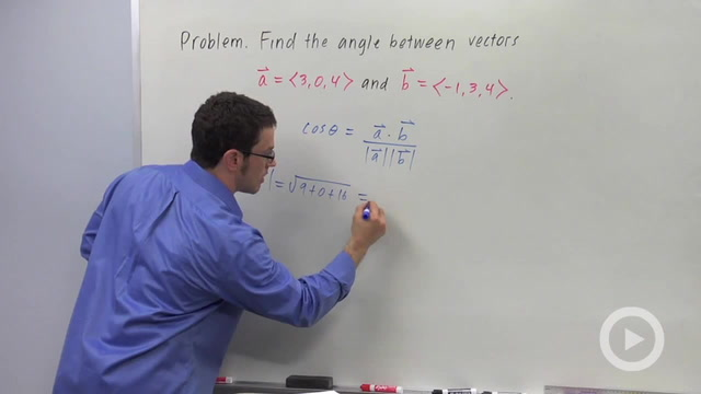 Vector Operations in 3D - Problem 2