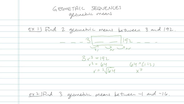 Geometric Sequences - Problem 8