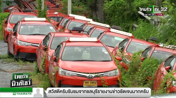 แท็กซี่นับร้อยจอดทิ้งสหกรณ์ฯเซ่นพิษโควิด