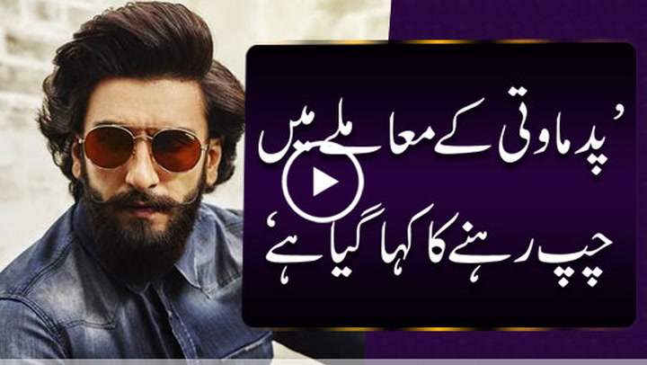 Ranveer Singh finally speaks up on padmavati controversy