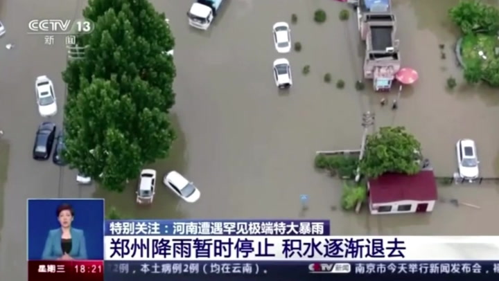 China floods: Drone footage captures submerged city after record rainfall