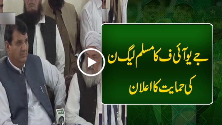 PMLN, JUIF to field joint contestant in NA4 by election.