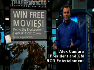 NCR's $60 million entertainment strategy