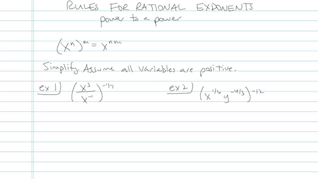 Rules for Rational Exponents - Problem 5