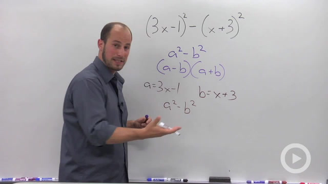 Factoring Complicated Expressions - Problem 2