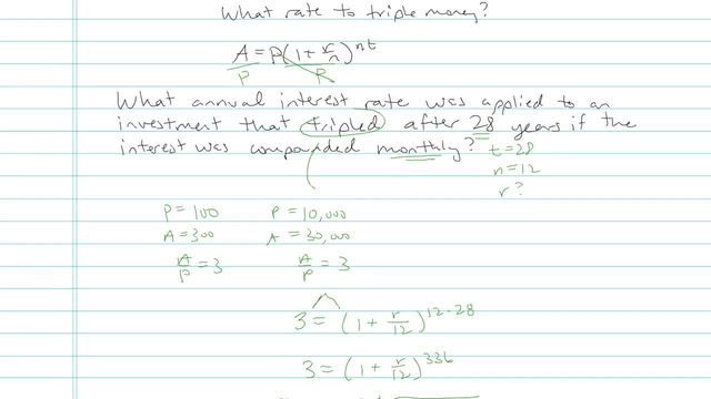 Compound Interest (Finite Number of Calculations) - Problem 5