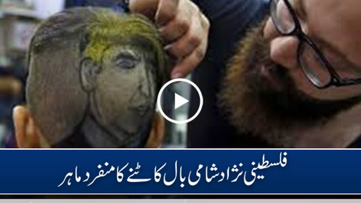 Syrian barber creates portraits on his clients' heads