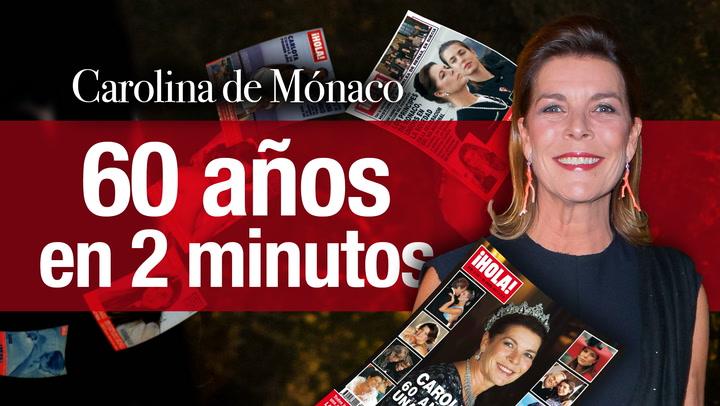 Así es Carolina: princesa de Mónaco y reina del 'glamour'