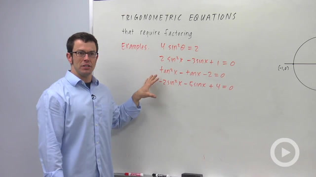 Trigonometric Equations that Require Factoring