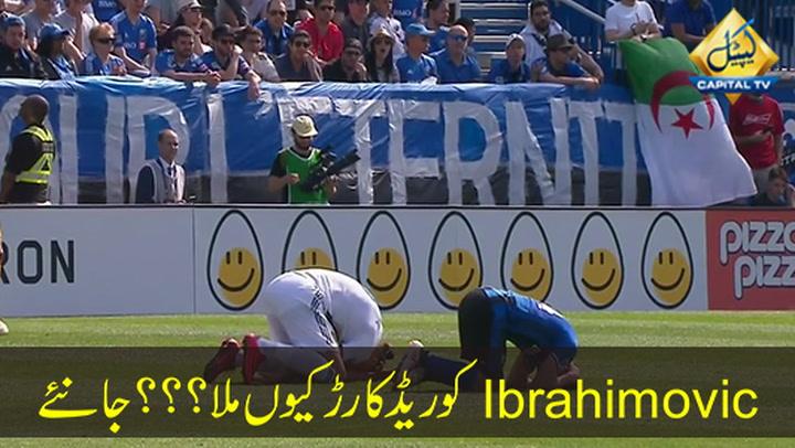 Zlatan Ibrahimovic Sent Off